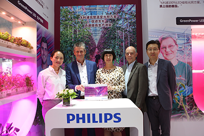 Philips Horti partnernetwerk